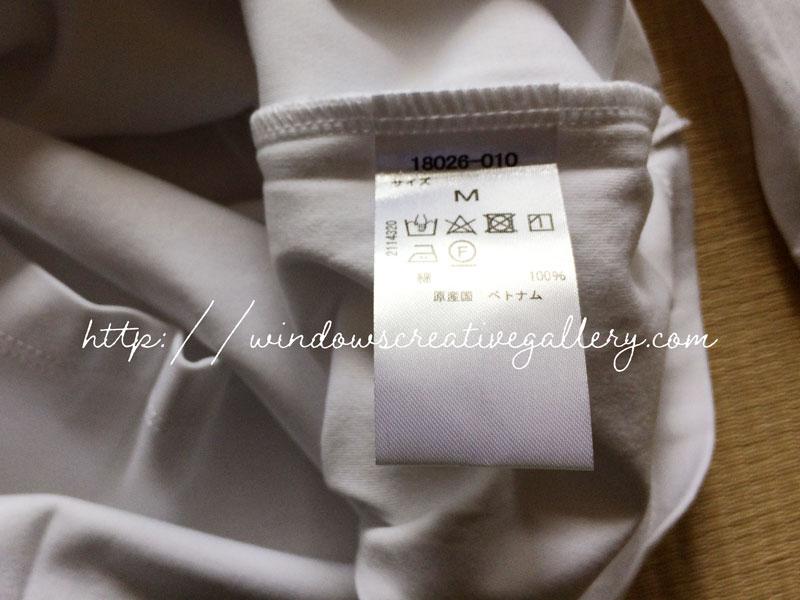 ドゥクラッセTシャツはベトナム製