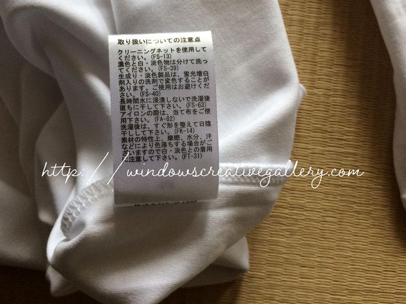 ドゥクラッセTシャツの品質表示