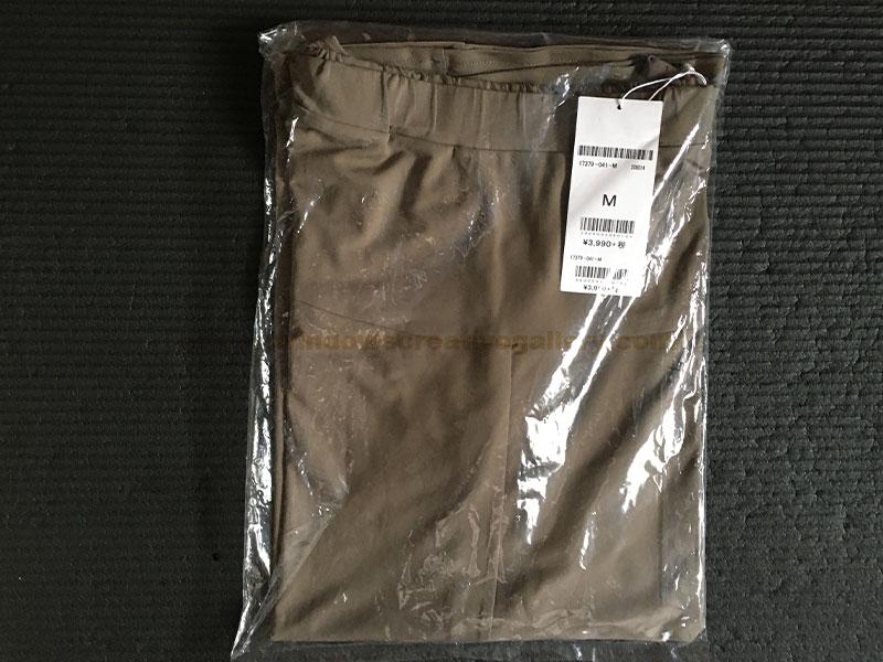 ドレープジャージーAラインスカートの梱包